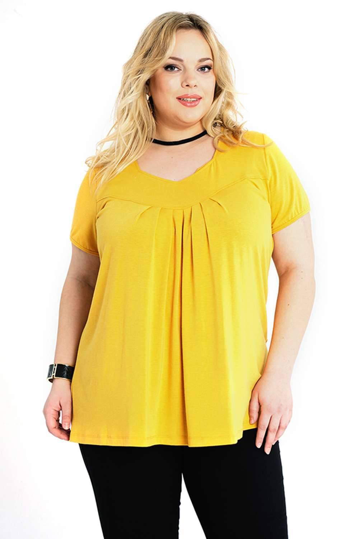Магазин Одежды Больших Размеров Доставка