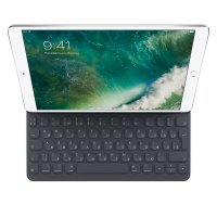 Чехол-клавиатура Apple Smart Keyboard for 10.5‑inch iPad Pro