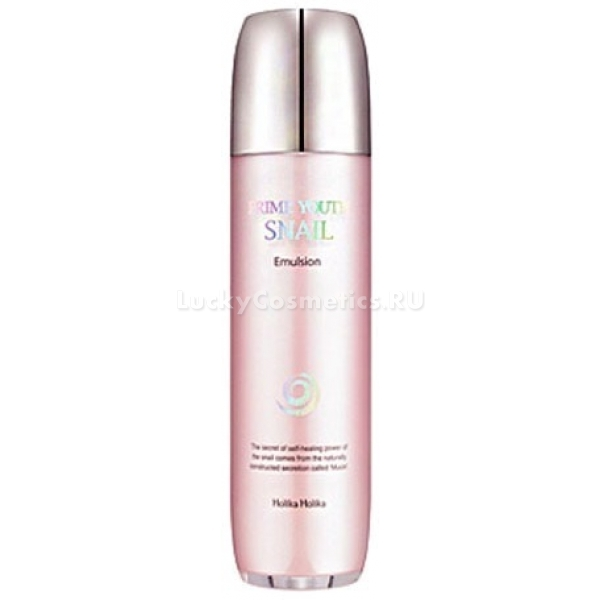Holika Holika Prime Youth Snail Emulsion