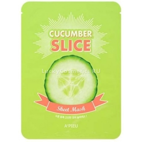 APieu Cucumber Slice Sheet Mask