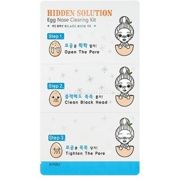APieu Hidden Solution Egg Nose Clearing Kit