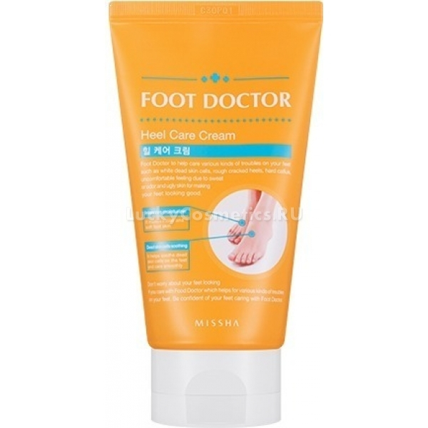 Missha Foot Doctor Heel Care Cream
