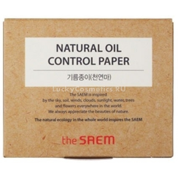 The Saem Natural OilControl Paper