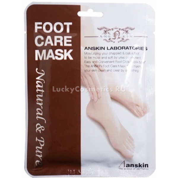 Anskin Natural Pure Foot Care Mask