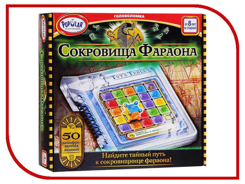 Головоломка Popular Playthings Сокровища Фараона