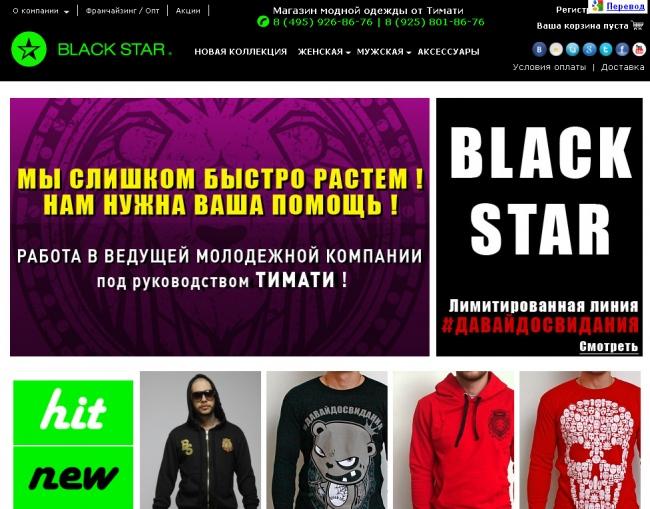 Российские Онлайн Магазины Одежды