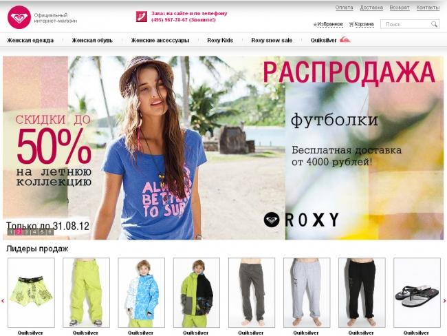 Женская одежда онлайн доставка