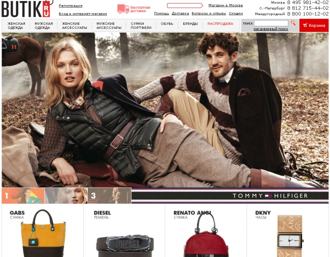 Интернет Магазин Дорогой Женской Одежды Доставка