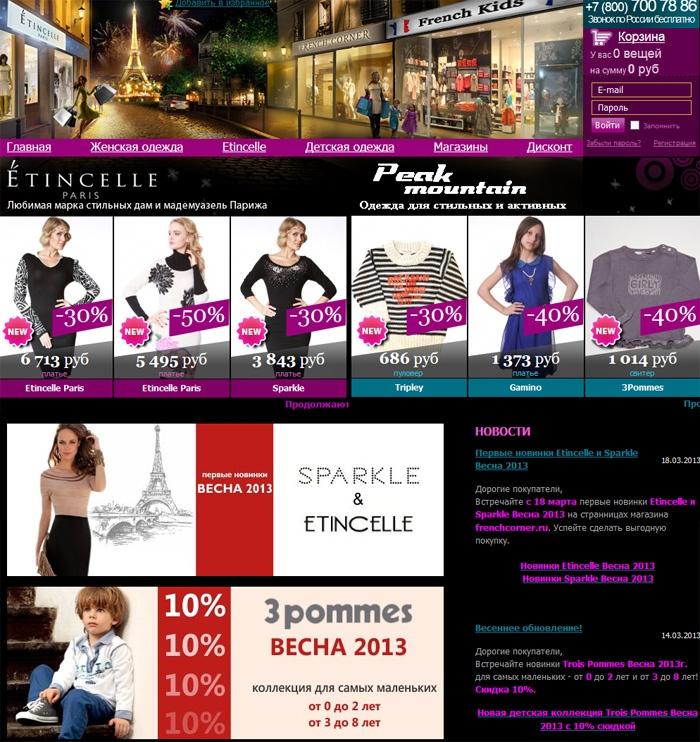 Lacy Интернет Магазин Женской Одежды С Доставкой