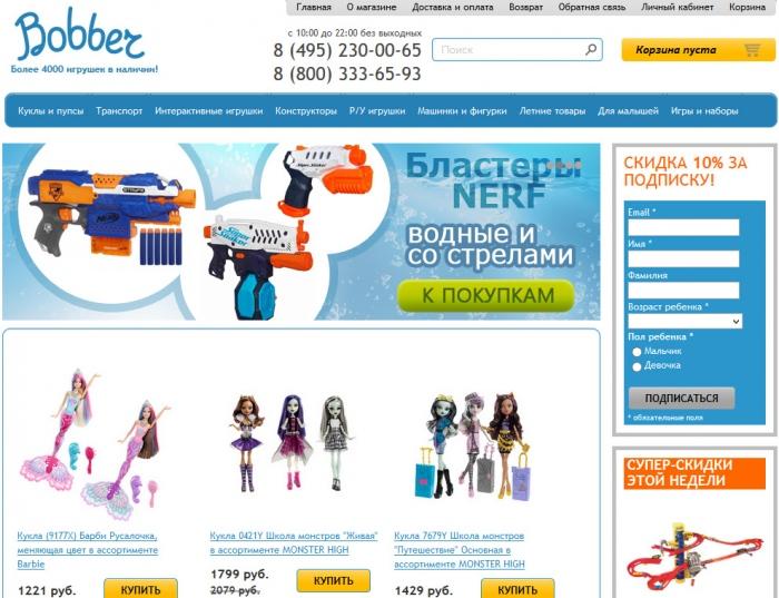 Интернет-магазин детских игрушек Bobber