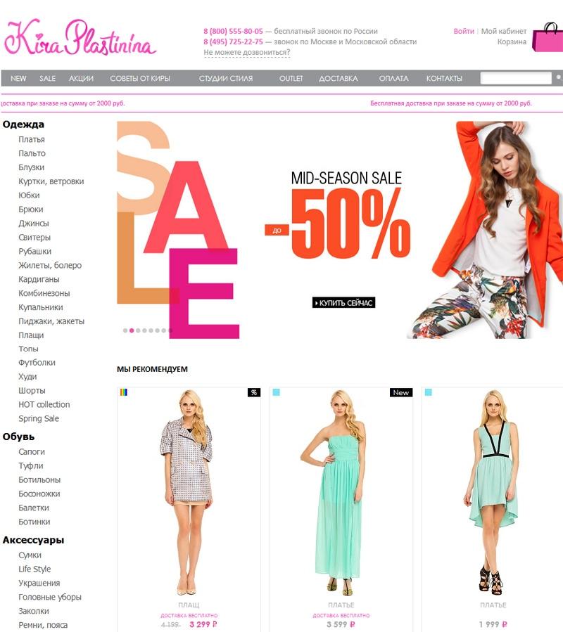 Witt International Интернет Магазин Женской Одежды Каталог