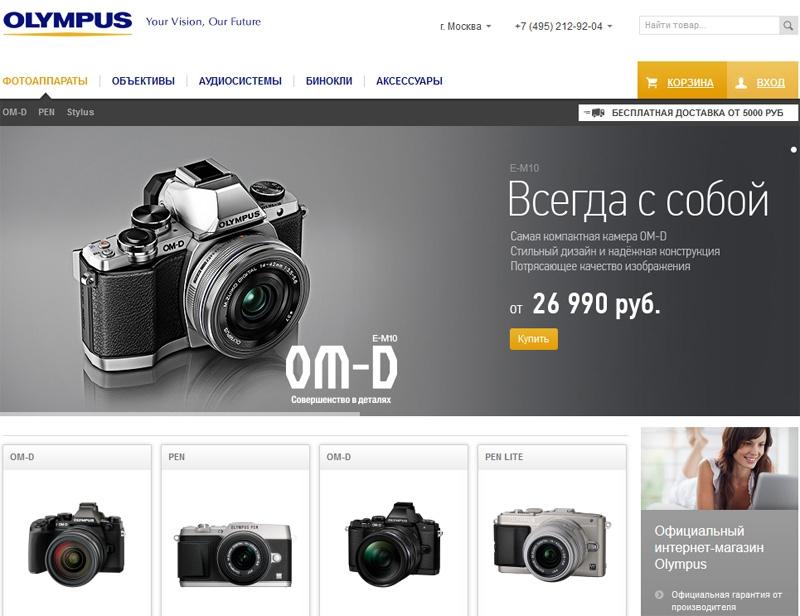 Интернет-магазин Olympus