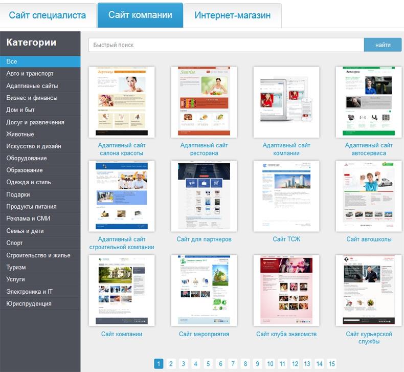Создание сайта и интернет-магазина odee.ru