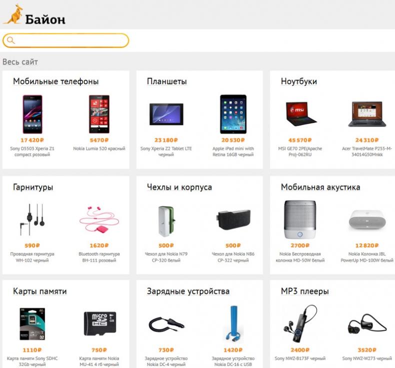 Интернет-магазин Байон Ру