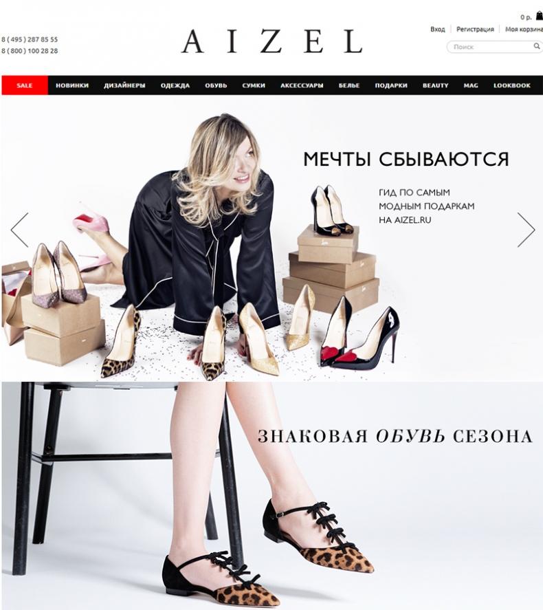 Интернет-магазин одежды Aizel Ru