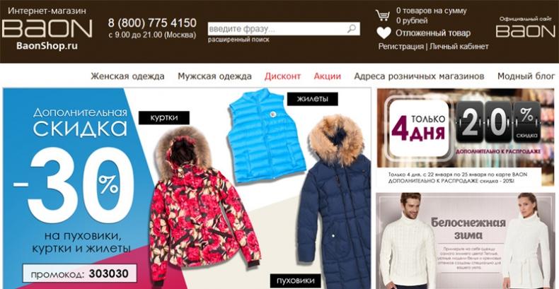 Женская Одежда Официальный Сайт Интернет Магазин