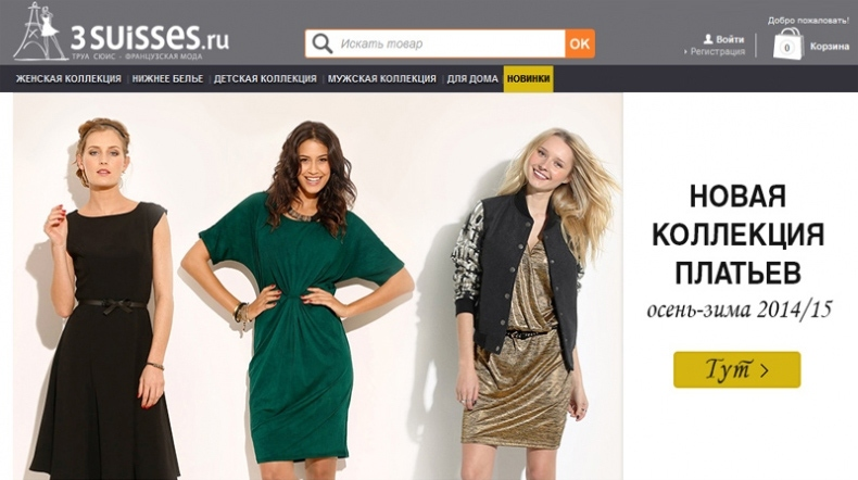 Полная Мода Интернет Магазин Одежды