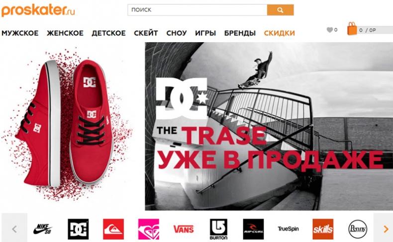 Скейтерский интернет-магазин Proskater