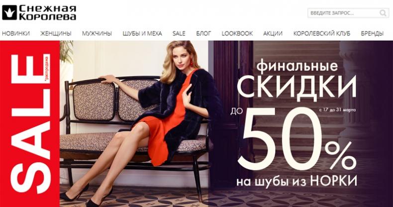 Магазин Женской Одежды Fashion С Доставкой