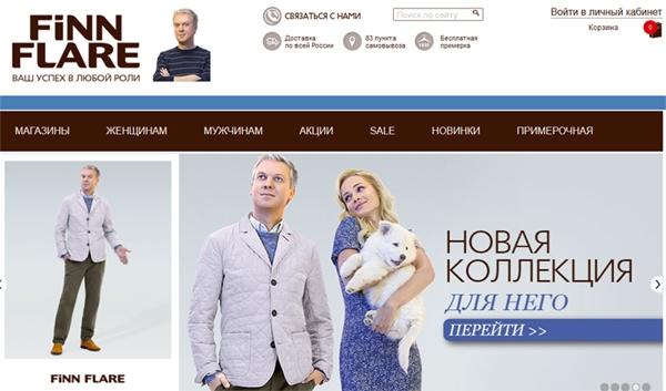 Интернет-магазин Фин Флаер