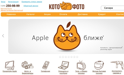Цифровой интернет-магазин Котофото