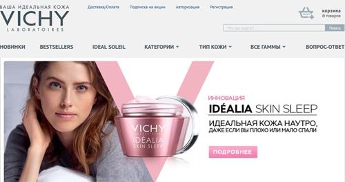 Интернет-магазин французской косметики Vichy