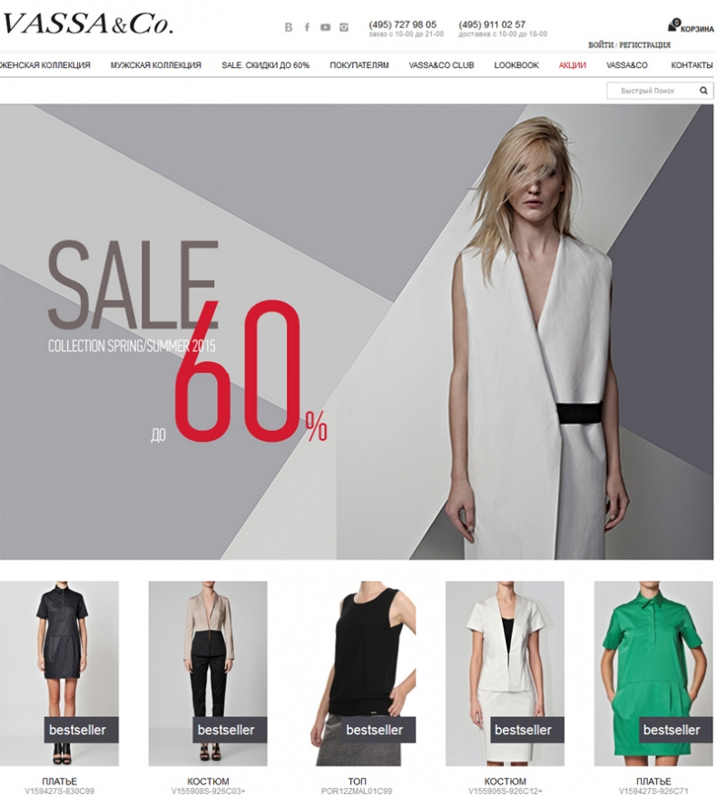 Магазин Одежды С Быстрой Доставкой С Доставкой
