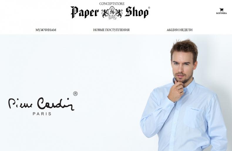 Сайт интернет-магазина Paper-shop Ru