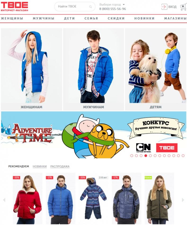 Интернет Магазин Детской Одежды В Беларуси