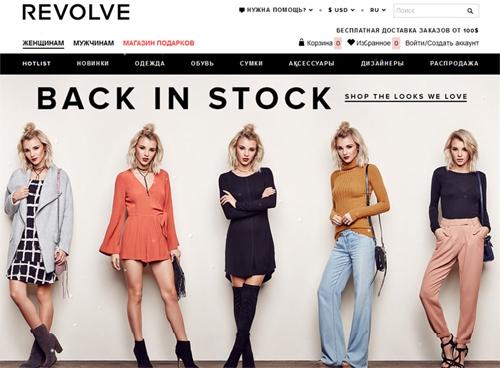 Интернет-магазин одежды Revolve