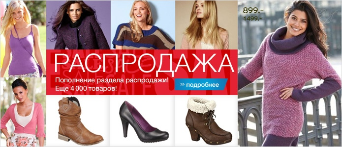 Валберис Магазин Женской Одежды
