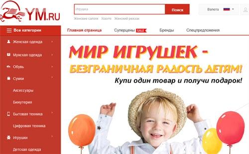 Интернет-магазин YM