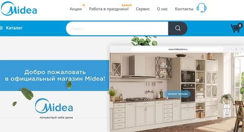 Интернет-магазин Midea