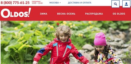 Интернет-магазин детской одежды Олдос