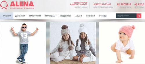 Интернет-магазин Алена Шоп