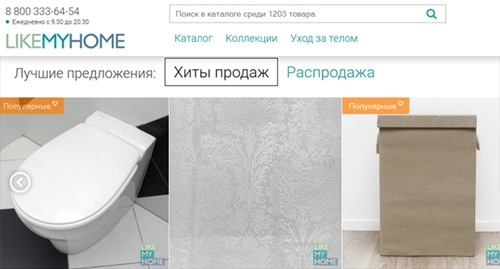 Интернет-магазин Likemyhome