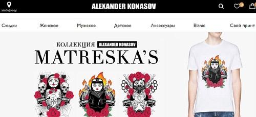 Интернет-магазин футболок Александра Конасова