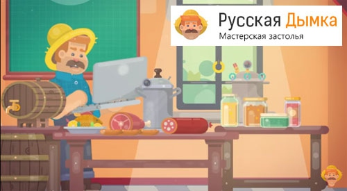 Интернет-магазин Русская Дымка