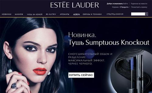 Сайт интернет-магазина Estee Lauder