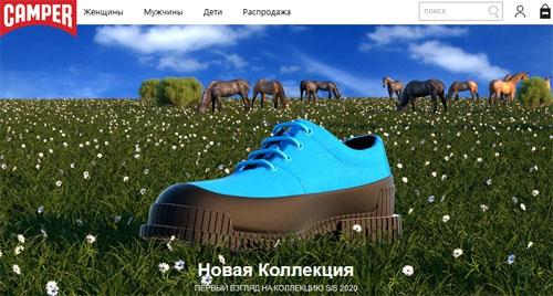 Интернет-магазин обуви Кемпер