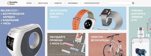 Интернет-магазин Kremlinstore