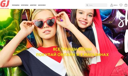 Интернет-магазин Глория Джинс