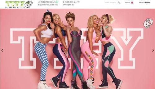Интернет-магазин одежды для фитнеса ТиТиФай