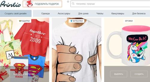 Интернет-магазин Принтио