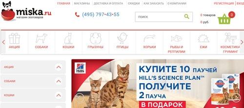Интернет-магазин зоотоваров Миска