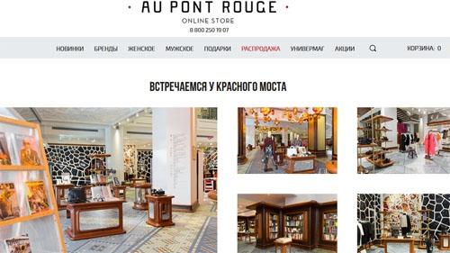 Интернет-магазин Au Pont Rouge