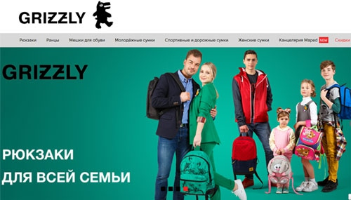 Интернет-магазин Grizzly