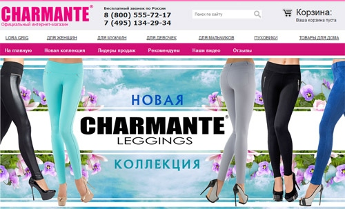 Сайт интернет-магазина Шарманте