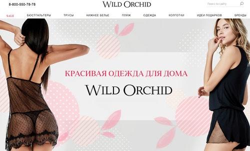 Интернет-магазин Дикая Орхидея