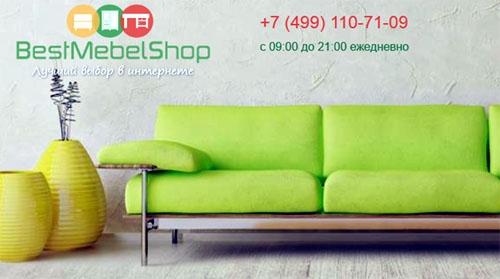 Интернет-магазин БестМебельШоп